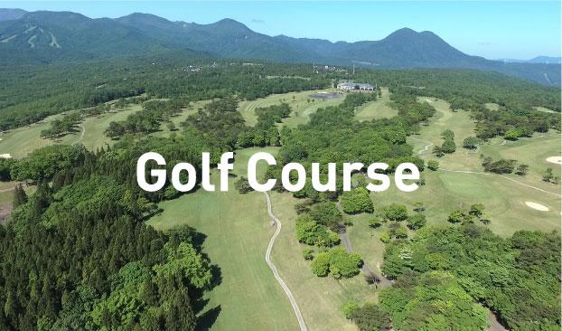 ゴルフコースのご案内